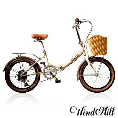 WindMill 20吋6速SHIMANO復古折疊車_WOOD