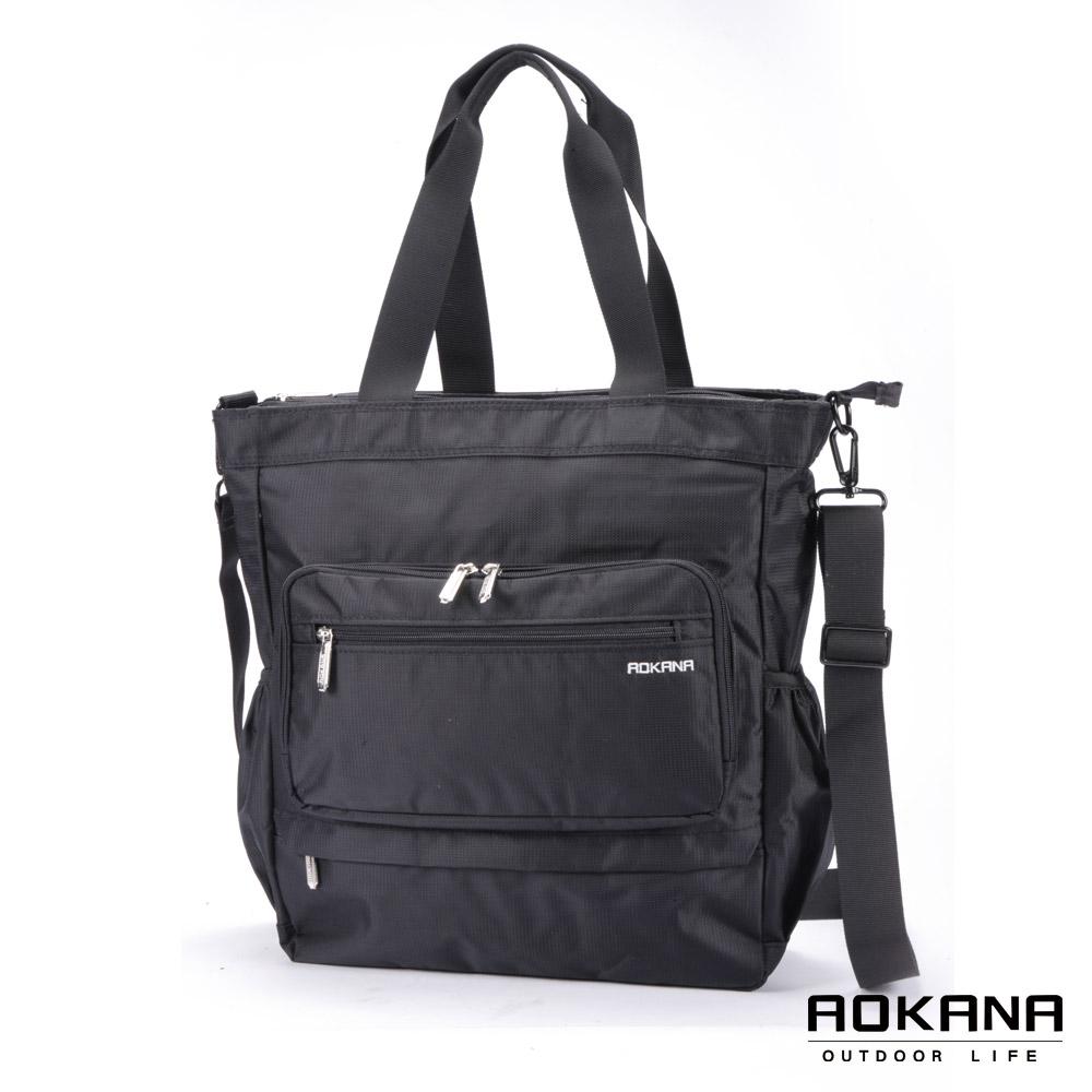 AOKANA奧卡納 簡約質感TOTE A4可入 防潑水托特包(百搭黑)02-026