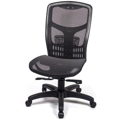 aaronation 愛倫國度 - 戰神頂規高CP值電腦椅
