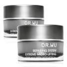 (買一送一)DR.WU 超逆齡抗皺修復霜30ML