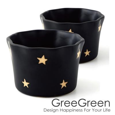 GREEGREEN  卡其星陶瓷布丁烤杯 200ml 兩入組