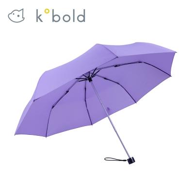 德國kobold酷波德 抗UV防潑水遮陽三折傘-Lotus素格紋-紫
