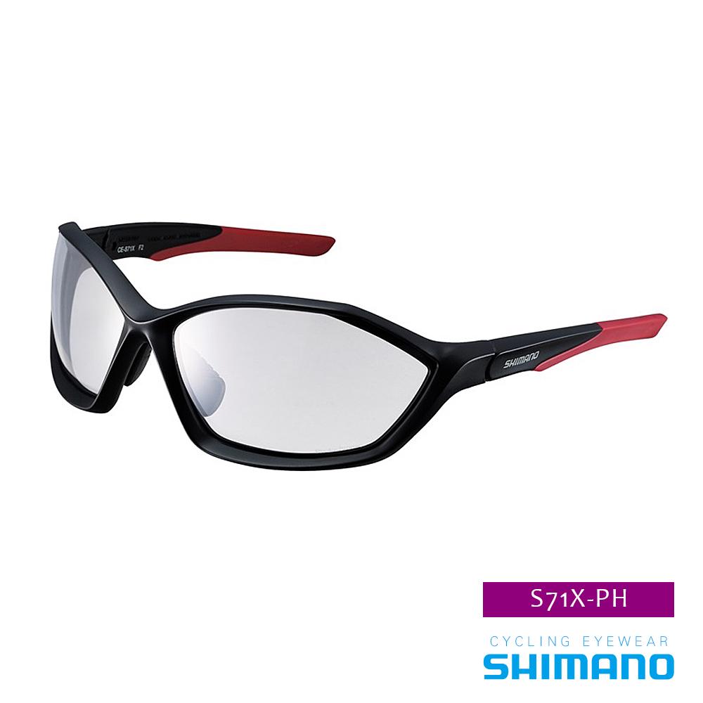 SHIMANO S71X-PH 運動太陽眼鏡 黑紅