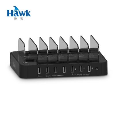 Hawk S765 7Port 電源供應器