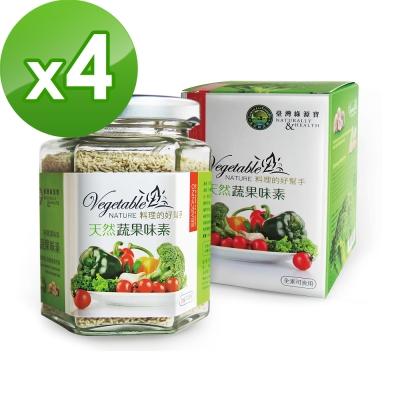 台灣綠源寶 竹鹽蔬果味素(120g/罐)x4罐組