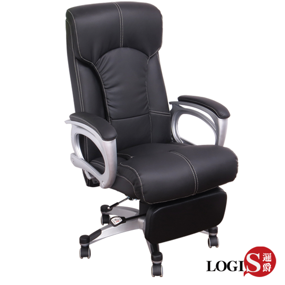 邏爵 LOGIS-奧創坐臥兩用主管椅/辦公椅/電腦椅(無需組裝)