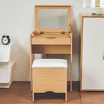 Home Feeling 化妝桌椅組/化妝椅/掀鏡(2色)-49.5x35x70.5