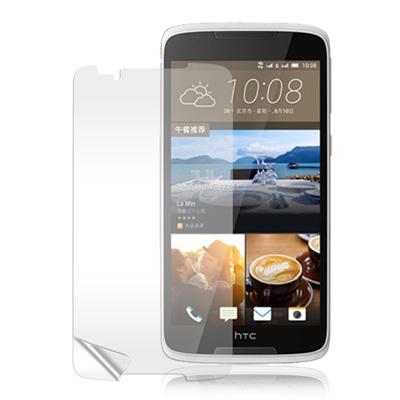 Monia HTC Desire 828 dual sim 5.5吋 高透光亮面...