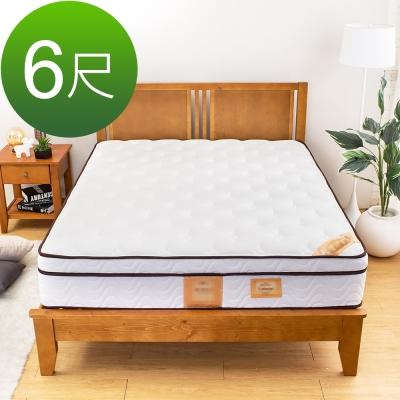 Boden-極致舒柔厚三線獨立筒床墊(軟Q適中)-6尺加大雙人