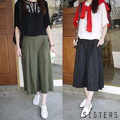 韓系後縮腰素面大口袋寬褲褲裙 SISTERS中大碼