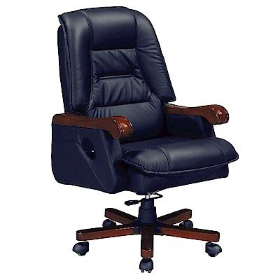 GD綠設家 凱許半牛皮革多功能主管椅/辦公椅-67x68x109cm免組