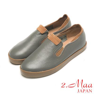 2.Maa全真皮系列-街頭風格真皮拼接休閒便鞋-灰