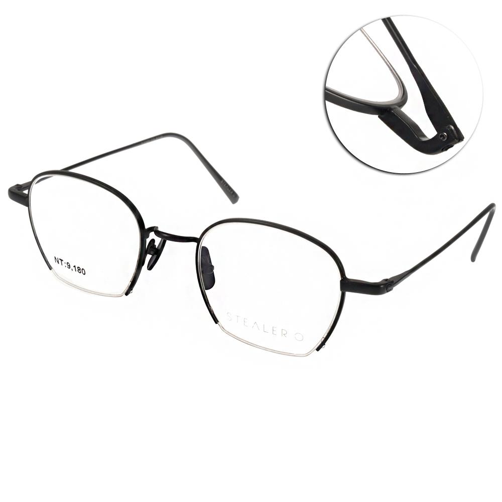 STEALER眼鏡 韓系造型圓框/霧黑#FLICKER C01 @ Y!購物