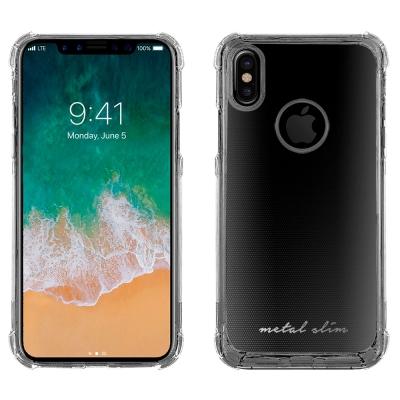 Metal-Slim Apple iPhone X 強化防摔抗震空壓手機殼