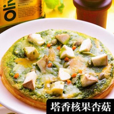 瑪莉屋口袋比薩 塔香核果杏菇(厚皮)(五辛素)(6吋)