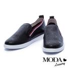 休閒鞋 MODA Luxury 花紋沖孔牛皮三色織帶平底休閒鞋-黑
