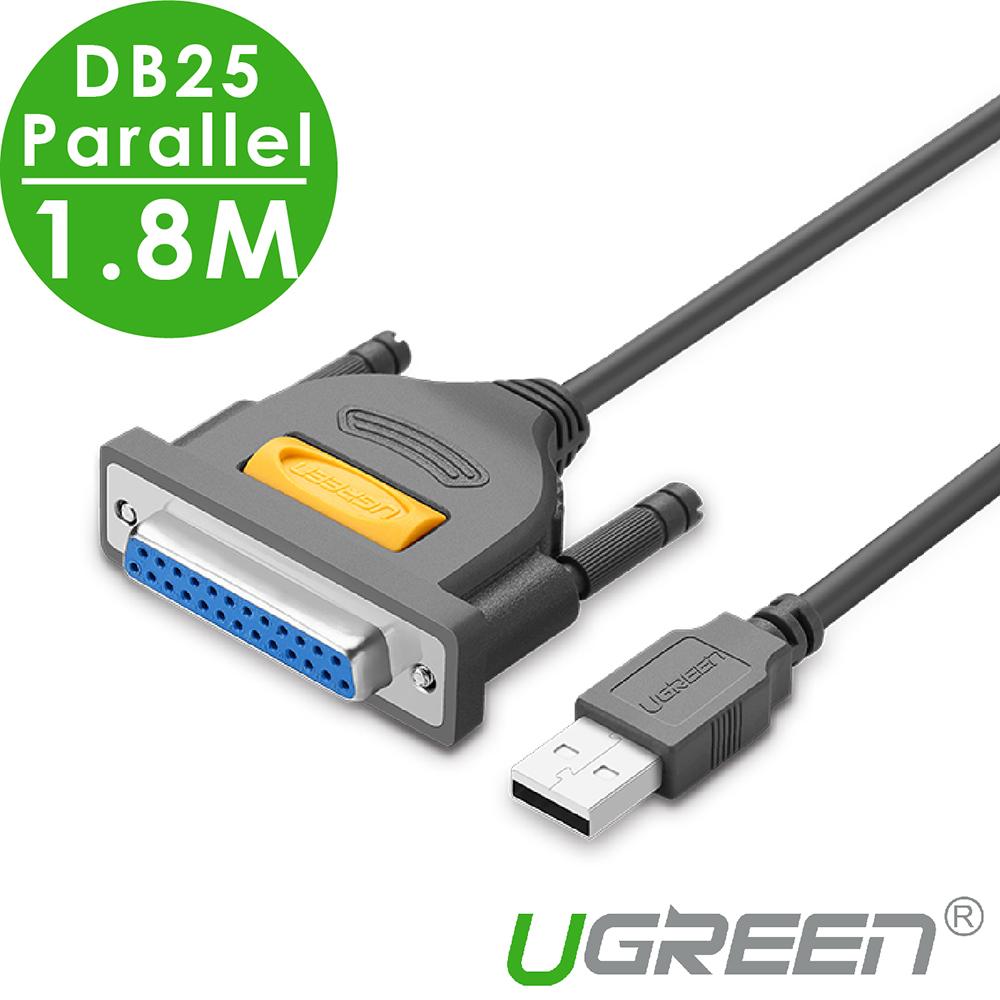 綠聯 USB TO DB25 Parallel印表傳輸線 1.8M