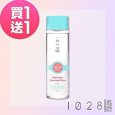 [買一送一] 1028 深層清潔保養卸妝水200ml