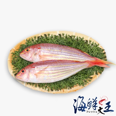 【海鮮大王】深海極鮮金線魚 *8包組(125g±10%/尾)(2尾/包)