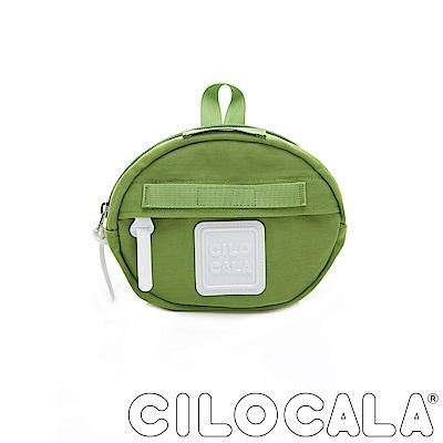 CILOCALA 亮彩尼龍防潑水MINI TAMAGO側背包(迷你)  草綠色