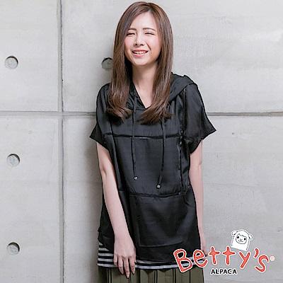 betty's貝蒂思 條紋背心+短袖連帽上衣(黑色)