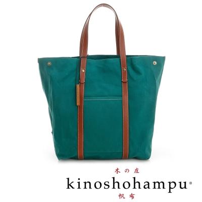 kinoshohampu NO.9手工帆布包 綠