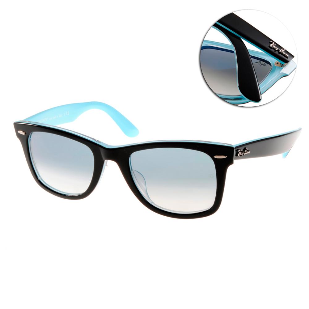 RAY BAN太陽眼鏡 經典品牌/限量土耳其藍#RB2140F 10013F