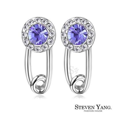 STEVEN YANG 白K耳針式耳環 唯美焦點 (銀色紫水晶)