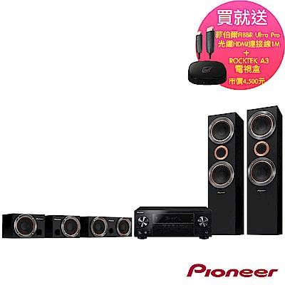 Pioneer先鋒 5聲道 家庭劇院組 (VSX-531-B + S-RS55TB)