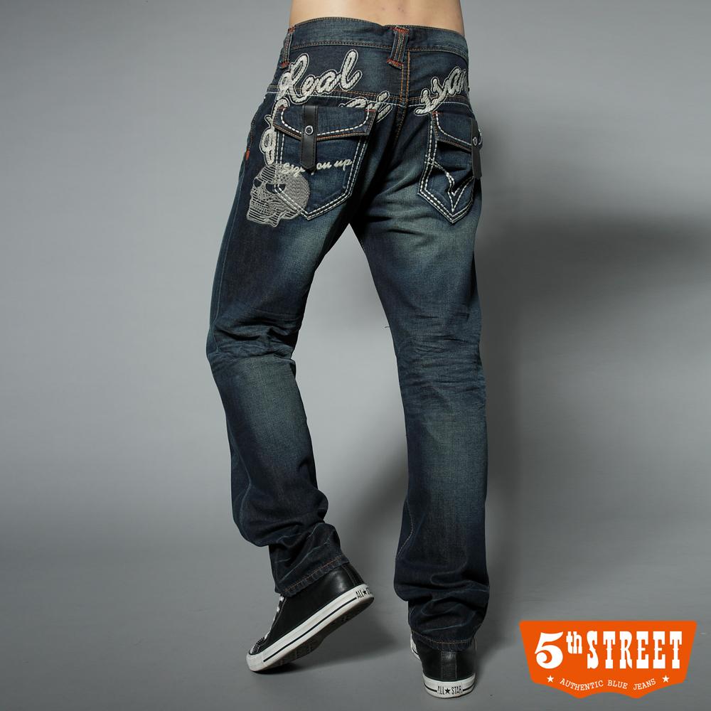 【5th STREET】反叛主義 水紋刷色中直筒牛仔褲-男款(中古藍)
