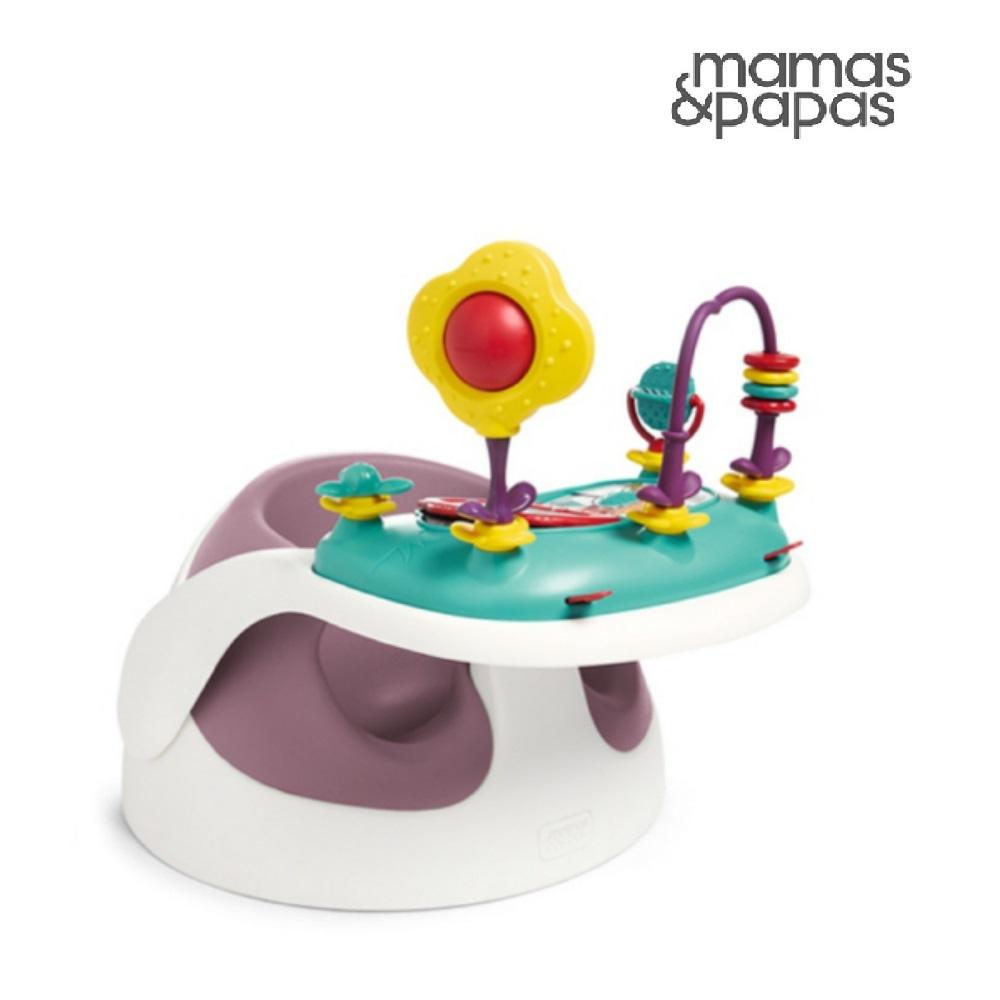 Mamas&Papas 二合一育成椅v2含玩樂盤-乾燥玫瑰