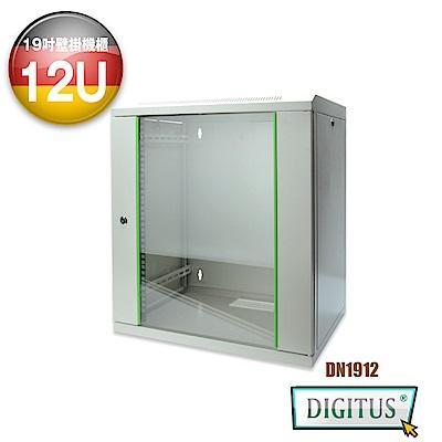 曜兆DIGITUS 12U壁掛式挖礦機機櫃