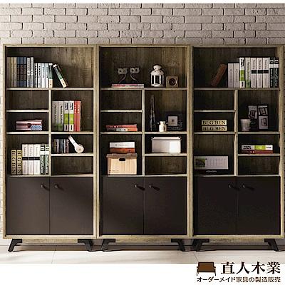 日本直人木業-ANTE原木風格3個雙門243CM書櫃(243x30x181cm)