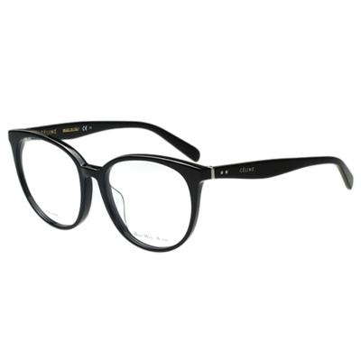 CELINE- 低調復古圓面 光學眼鏡 (黑色)CL 1022 F