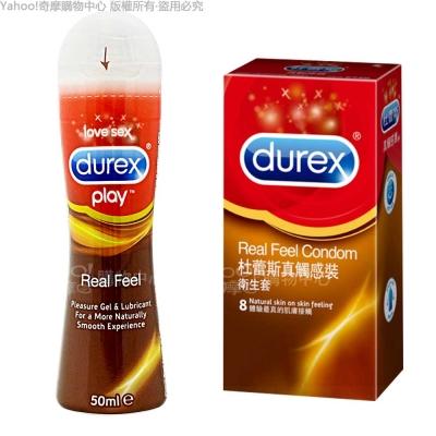 Durex杜蕾斯 真觸感體驗組 真觸感裝8片裝+真觸感情趣潤滑液50ml