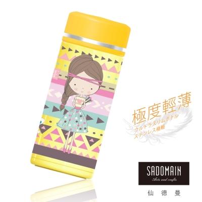 仙德曼 SADOMAIN 法國少女輕量保溫杯350ml-黃色