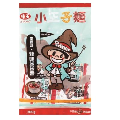 味王 小王子麵-墨西哥辣味莎莎醬(15gx20入)