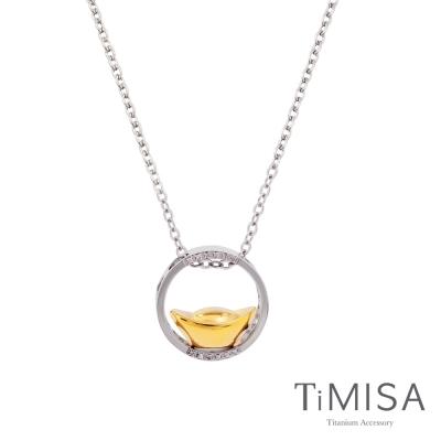 TiMISA《元寶滾滾》純鈦項鍊(E)-三色可選
