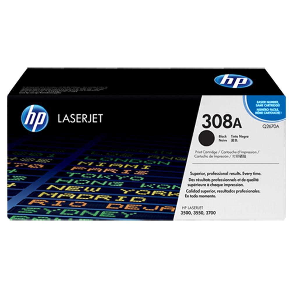 HP Q2670A 308A 原廠黑色碳粉匣