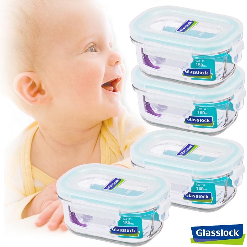【baby專用】Glasslock寶寶副食品專用微波保鮮盒- 長方形150ml四入組