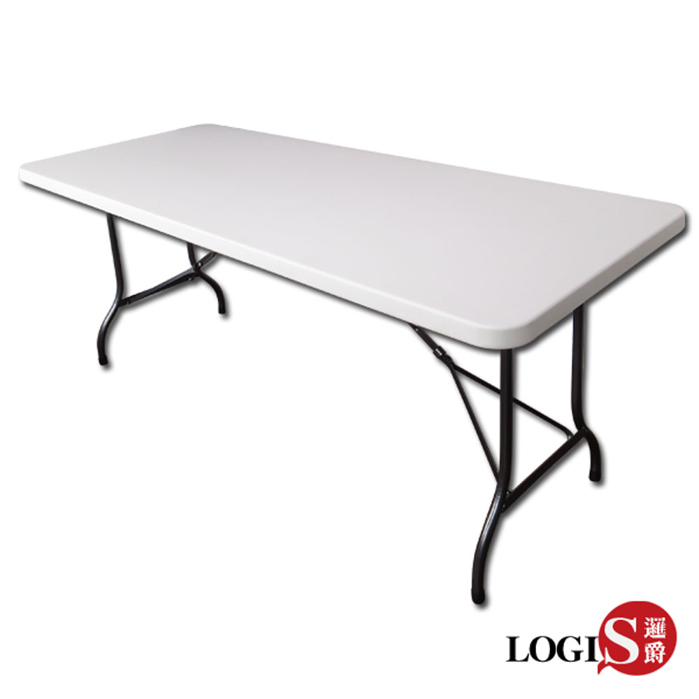 邏爵LOGIS-多用途183*76塑鋼長折合桌