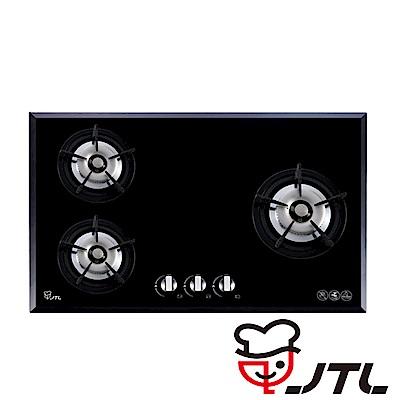 喜特麗  IC點火玻璃三口檯面爐JT-2303A_B(LPG)(黑色面板+桶裝瓦斯適用)