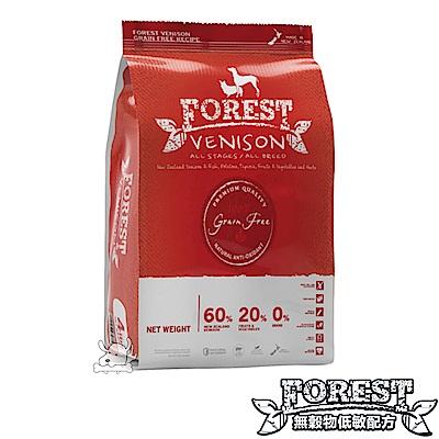 FOREST 森鮮 無穀物低敏天然全犬糧-鹿肉配方 4磅 X 2包