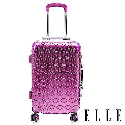 ELLE 20吋法式霧面菱格紋深框行李箱 - 桃紫色
