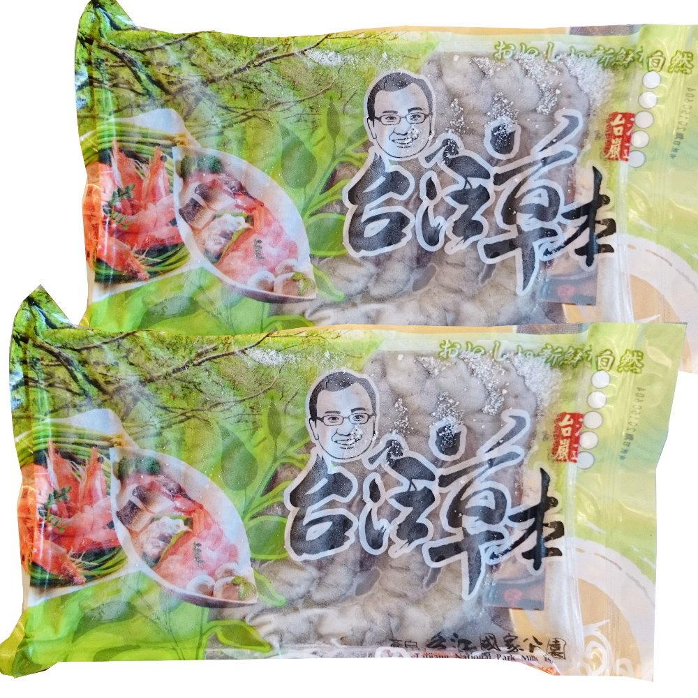 台江漁人港 草本蝦仁(5兩/盒)共4盒