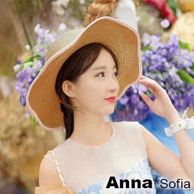 AnnaSofia-清新布結弧滾邊-寬簷防曬遮陽草