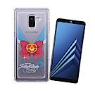 正版美少女戰士Samsung Galaxy A8+ (2018) 空壓安全手機殼(水手服)
