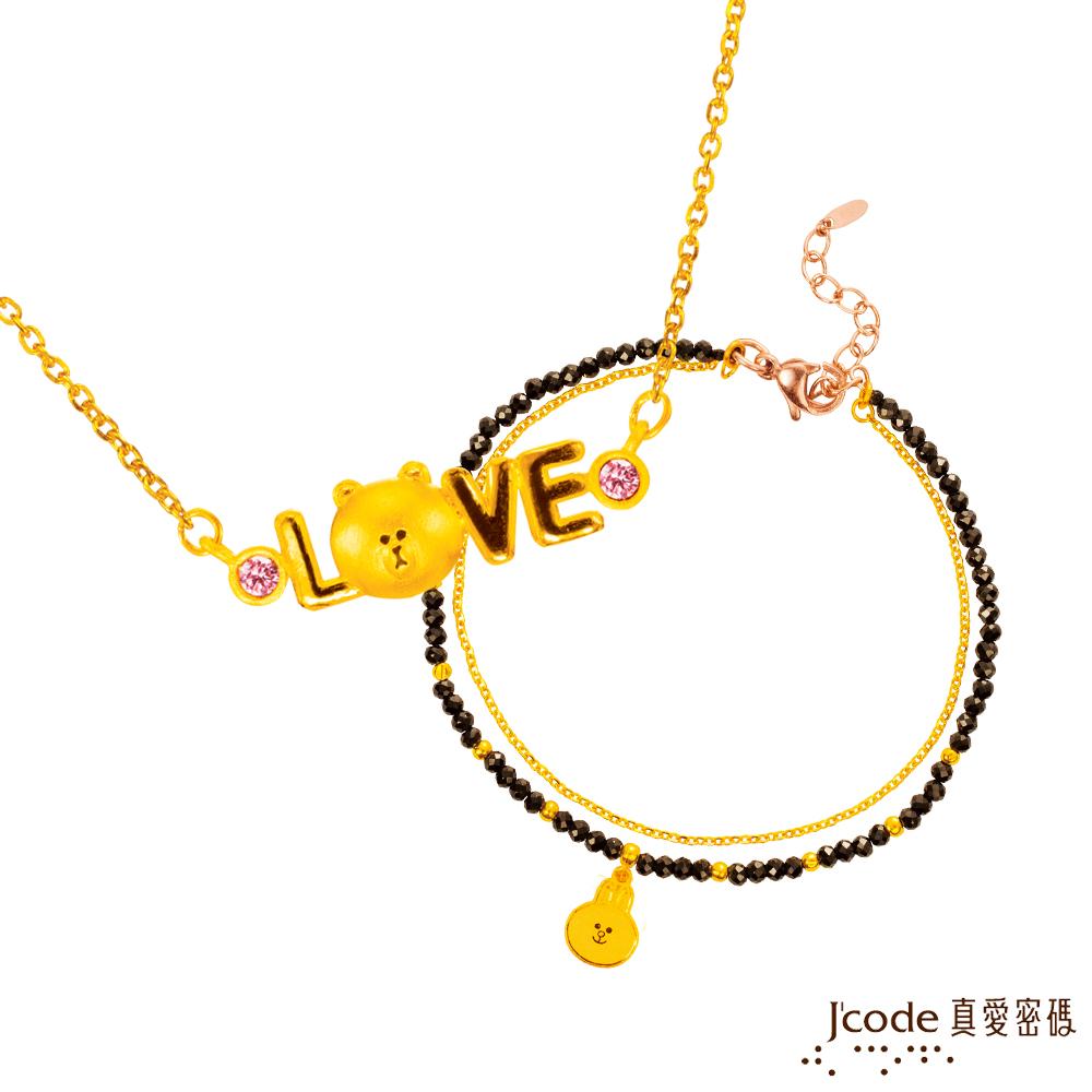 J'code真愛密碼金飾 LINE我愛熊大黃金/水晶項鍊+真愛兔兔黃金/尖晶石手鍊