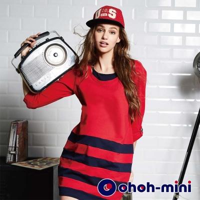 ohoh-mini-孕婦裝-美式魅力七分袖下擺條紋孕婦洋裝-紅色