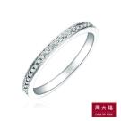 周大福 逸彩系列 簡約鑽石18K金線戒(10號)